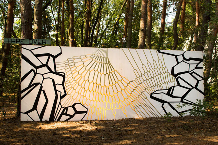 Tape Art Workshop in den Pfingstferien