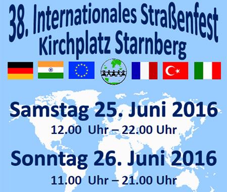 Plakat Internationales Stra�enfest 2016