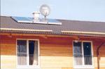Solarthermische Anlage in Berg-Höhenrain - Oberer Lüßbach 33